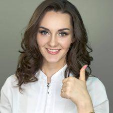 Ирина Дель